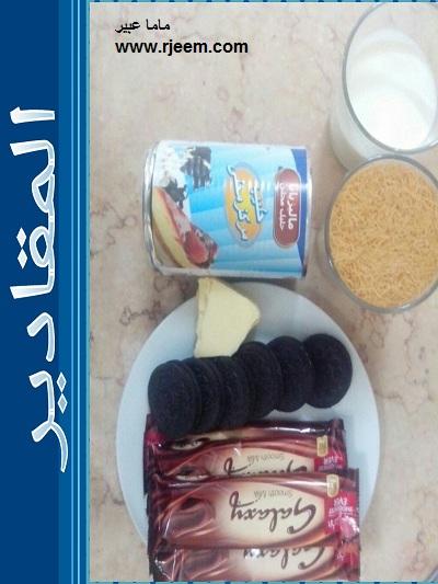 الشوكولاتة 14053918392.jpg