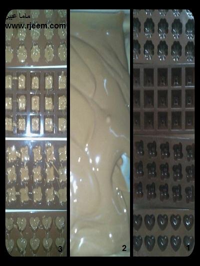 الشوكولاتة 14053918393.jpg