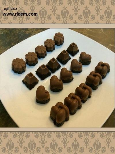 الشوكولاتة 14053920061.jpg