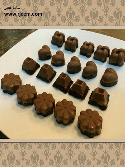 الشوكولاتة 14053920062.jpg