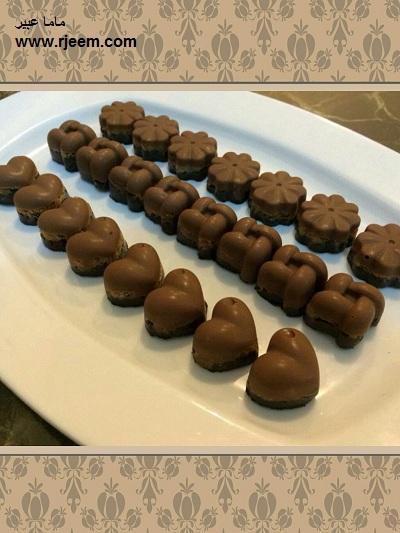 الشوكولاتة 14053920063.jpg