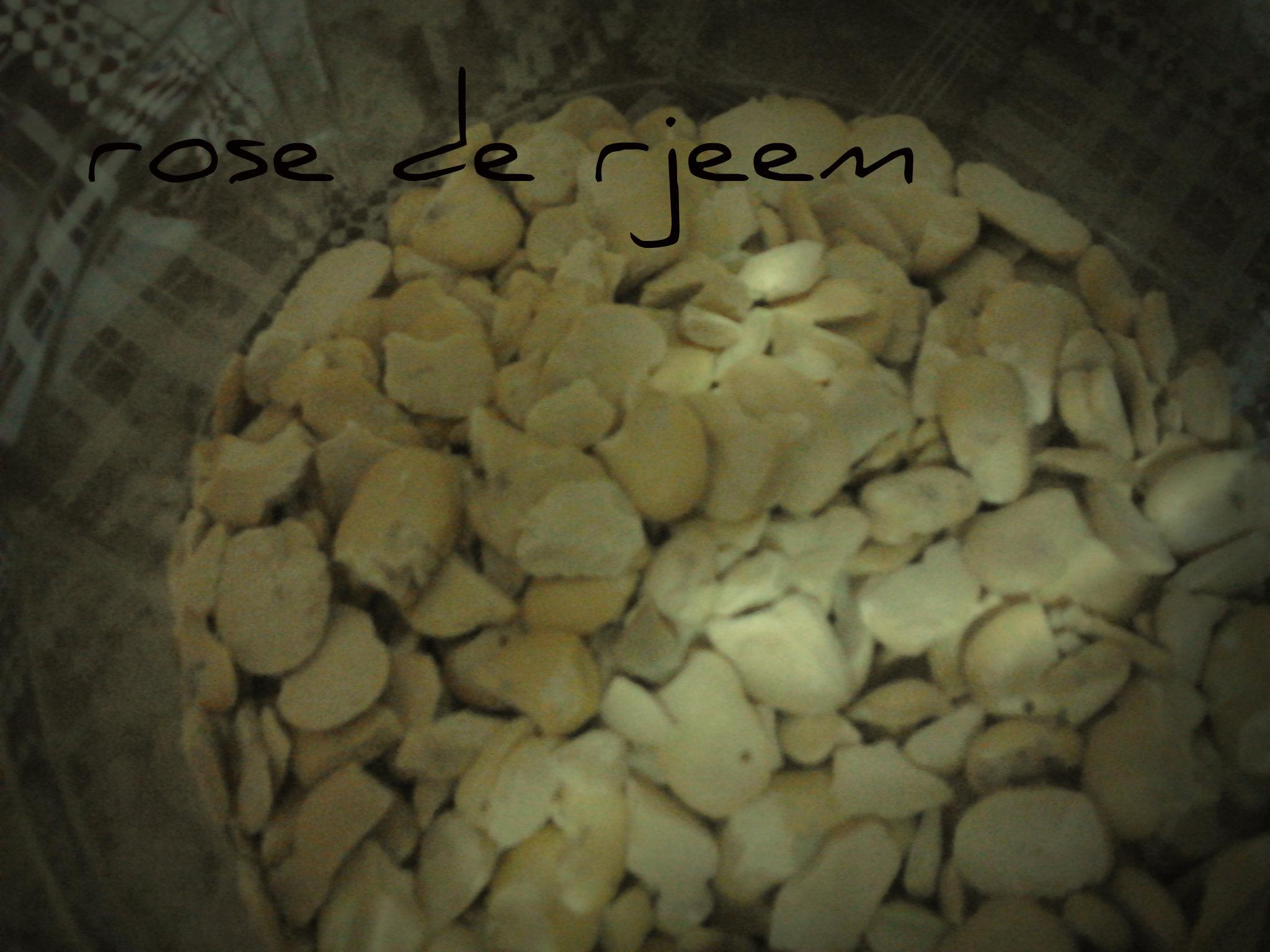 الجزائرية 14057916934.jpg