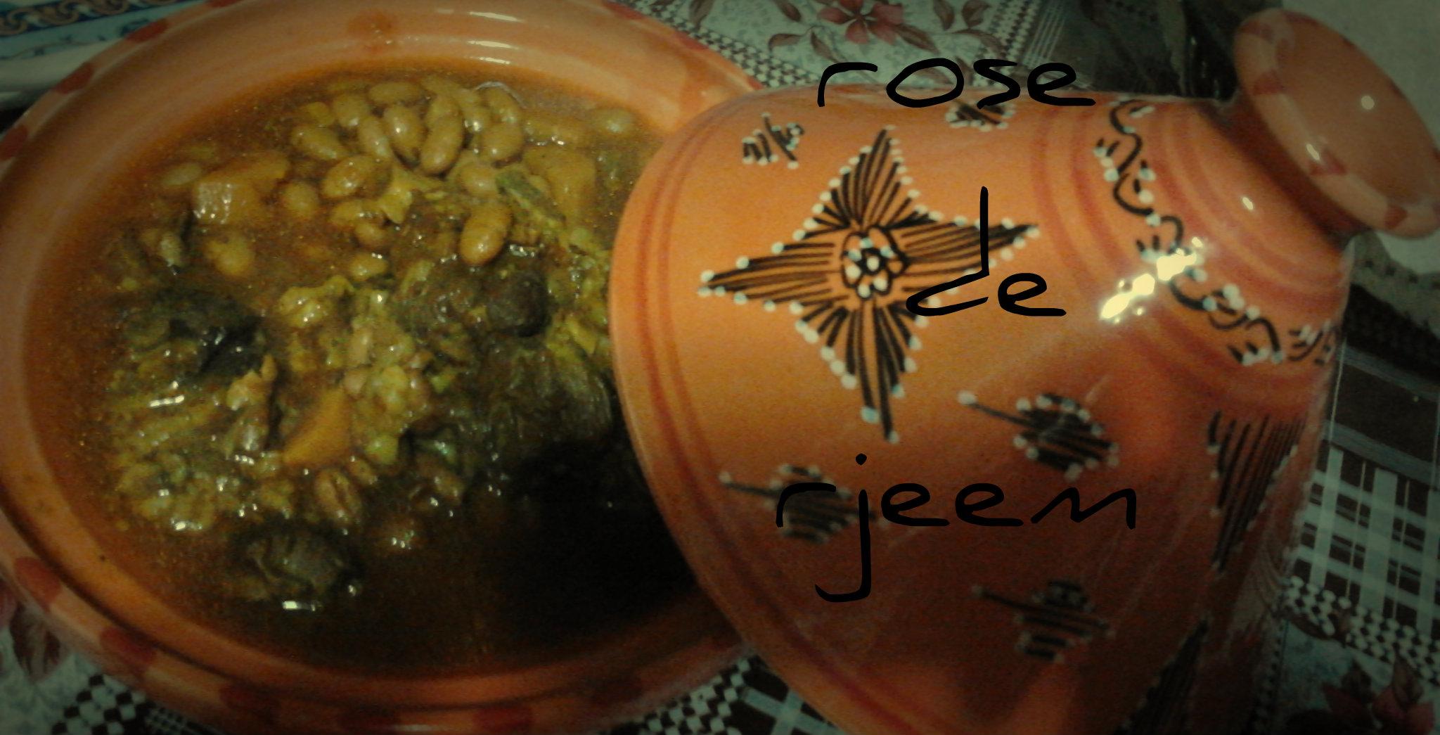 طريقة طهي الفاصوليا الجزائرية 14061189482.jpg