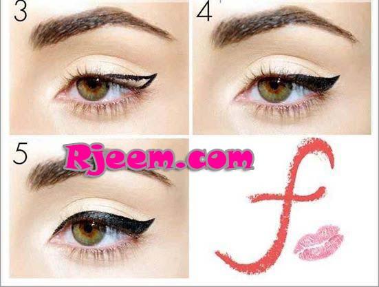 بالتفصيل eyes 14072657351.jpg