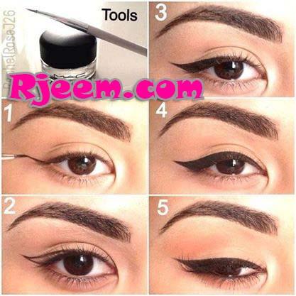 بالتفصيل eyes 14072657354.jpg