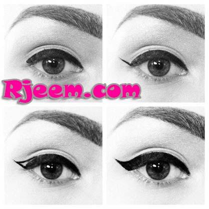 بالتفصيل eyes 14072657355.jpg