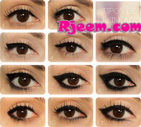 بالتفصيل eyes 14072662722.jpg