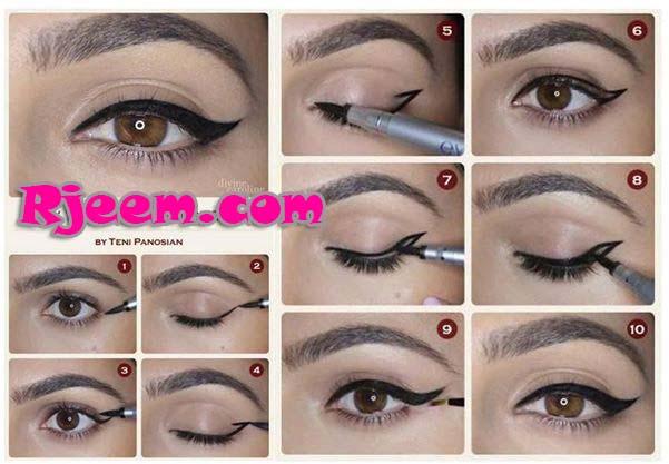 بالتفصيل eyes 14072662723.jpg