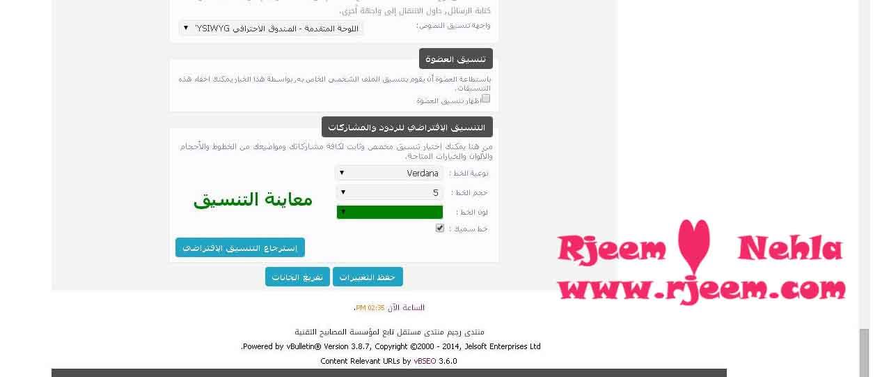 التوقيع 14091450044.jpg
