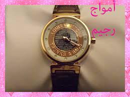 ساعات ماركة لويس فينتون ارقى الساعات جديدة ورائعة 14096877505.jpg