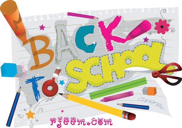 المدرسية المدرسيه 14099383181.jpg