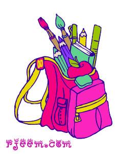 المدرسية المدرسيه 14099383182.jpg