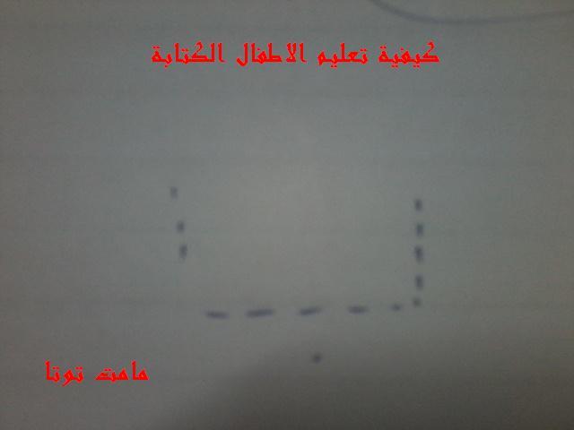 الكتابة 14107103592.jpg