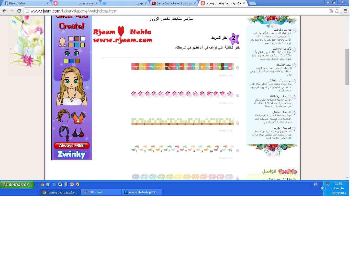 التوقيع 14119318852.jpg