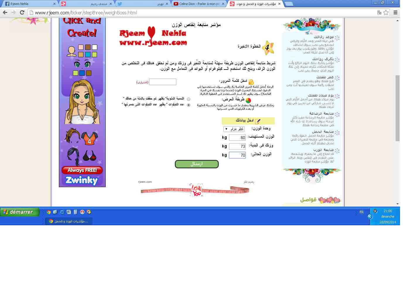 التوقيع 14119344391.jpg