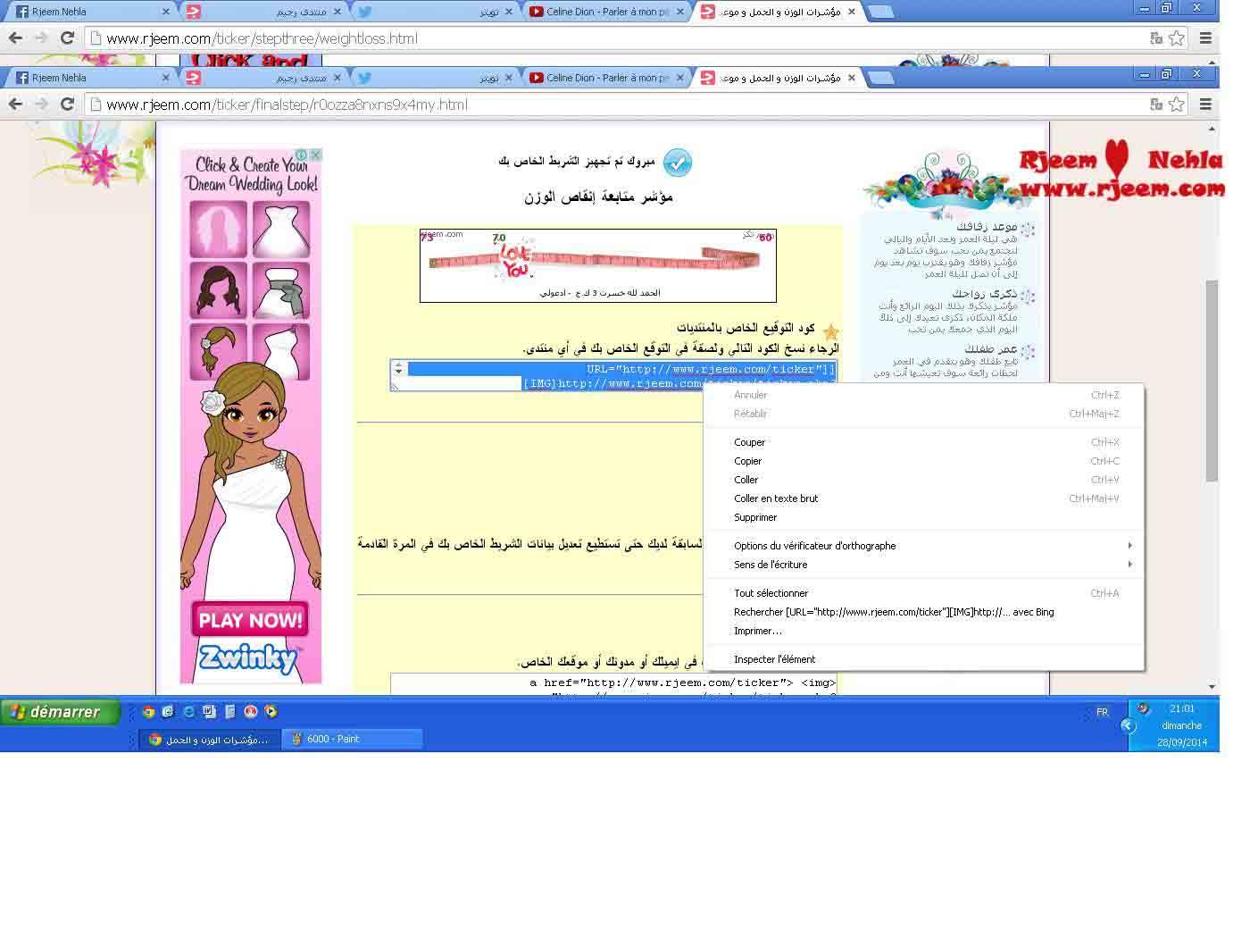 التوقيع 14119344392.jpg