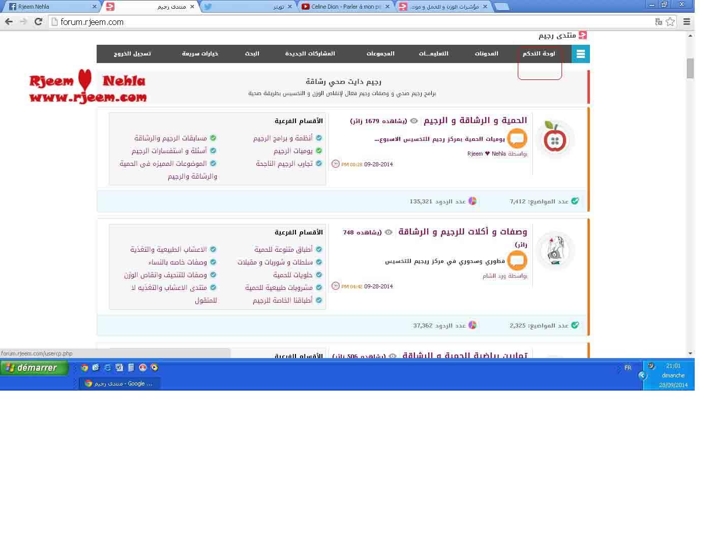التوقيع 14119344393.jpg