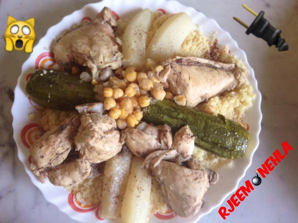 الكسكسي الجزائري العاصمي وصفة رائعة 14132058955.jpg