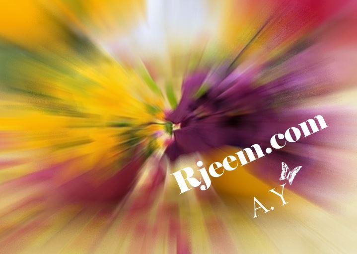 بإستخدام Blur 14145711571.jpg