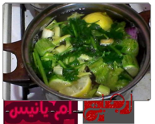 حساء للرجيم... 14157346924.png