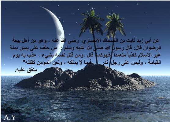 (بطائق الصالحين 14162870031.png