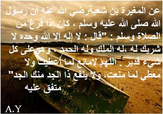(بطائق الصالحين 14162874301.png