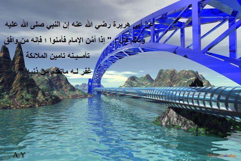 (بطائق الصالحين 14162901321.jpg