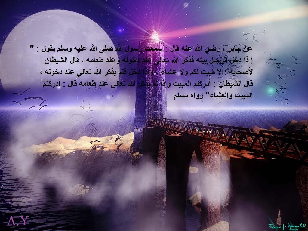 (بطائق الصالحين 14162909221.jpg