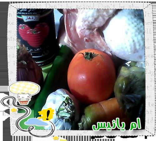 دجاج بالخضار وصفة سهلة و سريعه للضيوف 14191743581.png