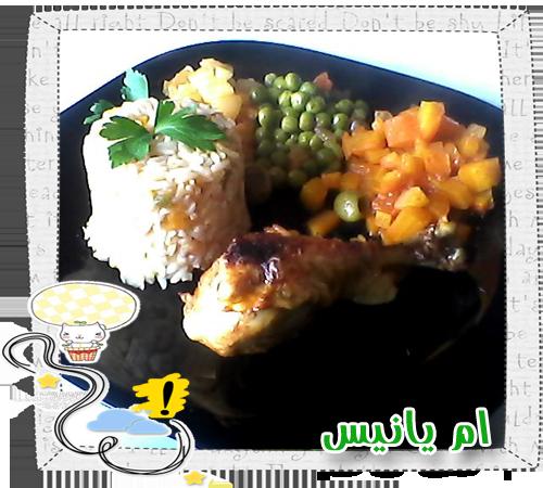 دجاج بالخضار وصفة سهلة و سريعه للضيوف 14191743585.png