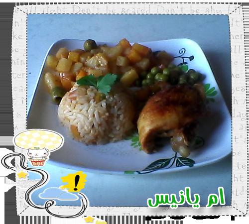 دجاج بالخضار وصفة سهلة و سريعه للضيوف 14191753371.png