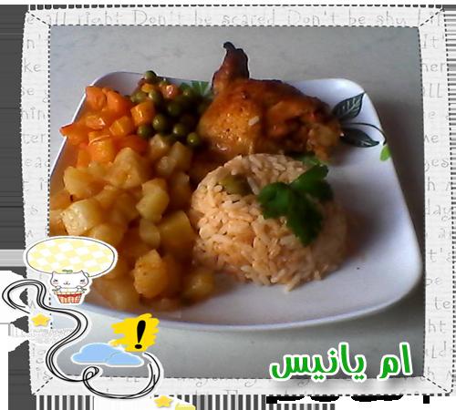 دجاج بالخضار وصفة سهلة و سريعه للضيوف 14191753372.png
