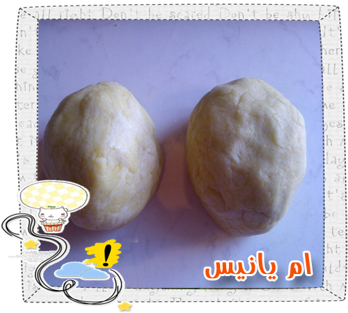 خبز بالتمر شهي جدا و سهل بالصور 14192645924.png