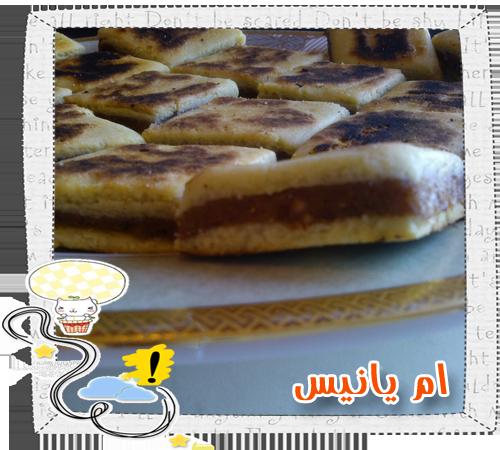 خبز بالتمر شهي جدا و سهل بالصور 14192659032.png