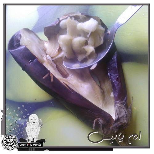 puree بوري البتنجان الفرن وصحي 14195964421.png