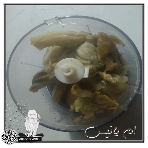puree بوري البتنجان الفرن وصحي 14195964881.png