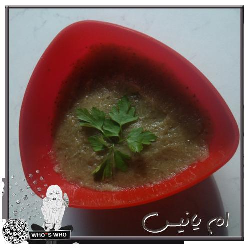 puree بوري البتنجان الفرن وصحي 14195965211.png