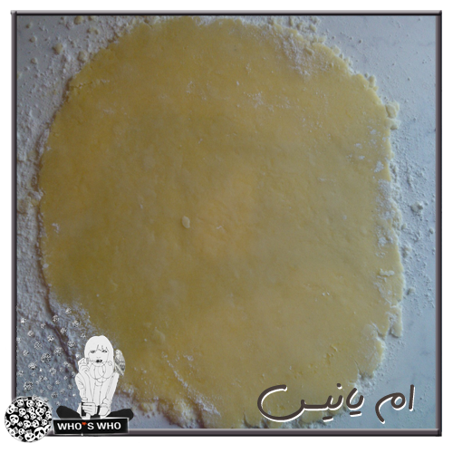 Galette rois 14196114421.png