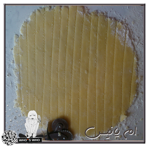Galette rois 14196114422.png