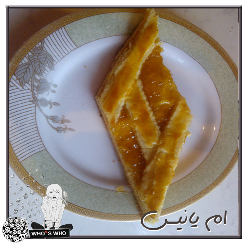 Galette rois 14196118261.png