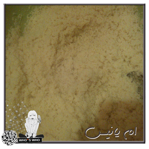 كسكس لوبيا ملعيون (مكحلة لعيون) بالدجاج ممم 14202907351.png