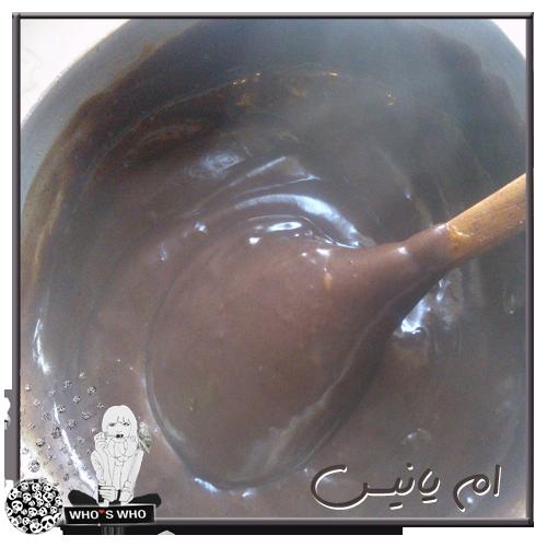 بالشوكولا الفانيلا 14202988652.png