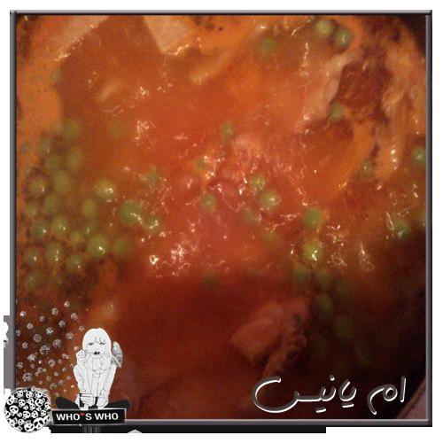 وصفة بزلاء بالدجاج ساهلة ولذيذة 14205772043.png