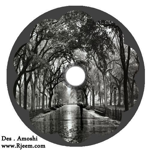 اغلفة CD من تصميمي (حصري لرجيم ) 14208415365.jpg