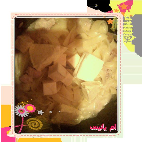 تجلياتيل Tagliatelle بالدجاج والفطر شهية 14210070971.png