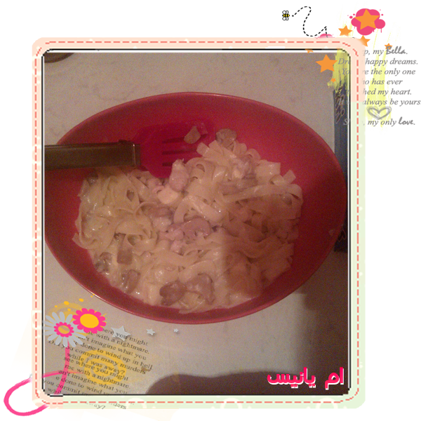تجلياتيل Tagliatelle بالدجاج والفطر شهية 14210076621.png