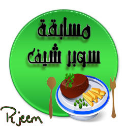 اطعم مكرونة بالبشاميل من ايديا 14210317411.jpg