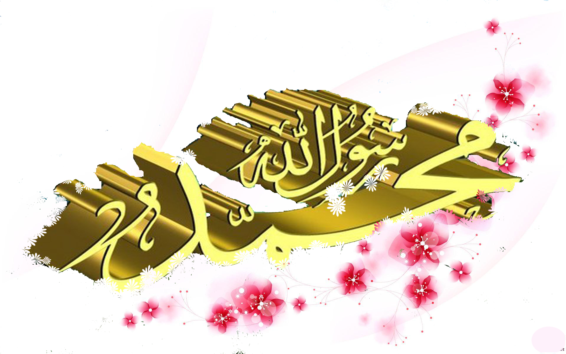 Mohamad peace upon 14230223824.jpg