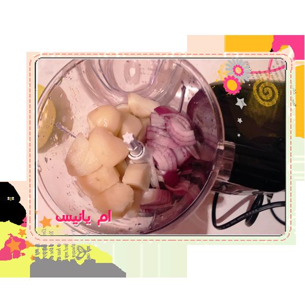 فطائر البطاطا جديد وحصري على مجتمع الرجيم 14261887152.png