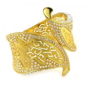 المشغولات الذهبية 14264732593.jpg